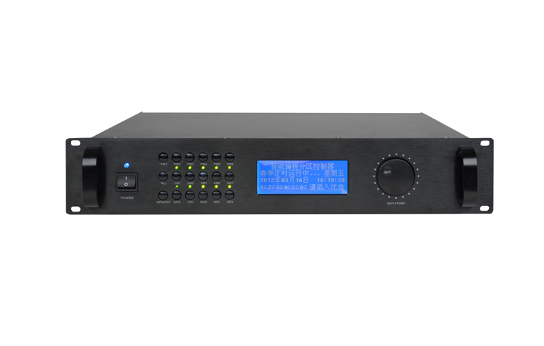 10 Zone PA System Controller with Weekly Timer PA-200MC