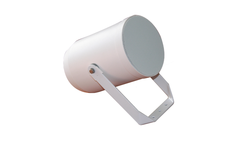 Outdoor Projector Speaker PJSK-10PS